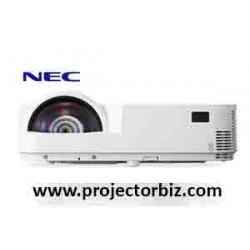 NEC NP-M353WSG, WXGA SHORT THROW Projector | NEC Projector Malaysia