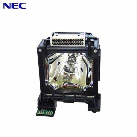 NEC Replacement Projector Lamp Part Number MT70LP